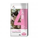 פור קט מזון לחתולים 20 ק''ג
