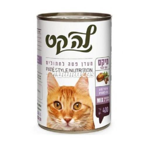 מעדן פטה לחתולים- מיקס עוף וכבד 400 גרם - לה קט
