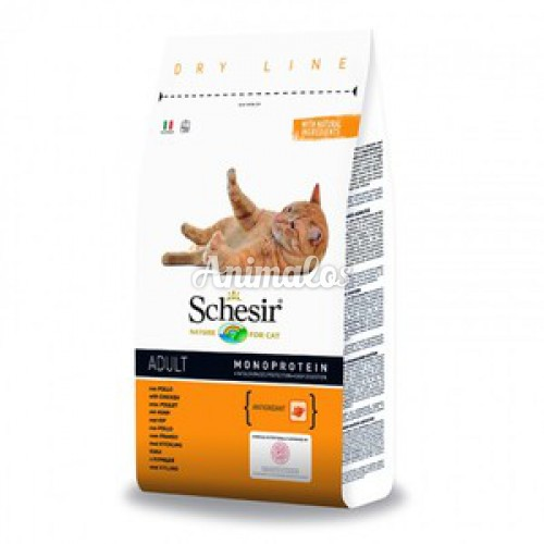 """שאזיר בוטיק מזון יבש לחתולים בוגרים עוף 1.4 ק""""ג"""