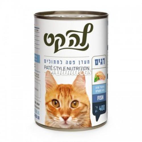 מעדן פטה לחתולים- דגים 400 גרם - לה קט
