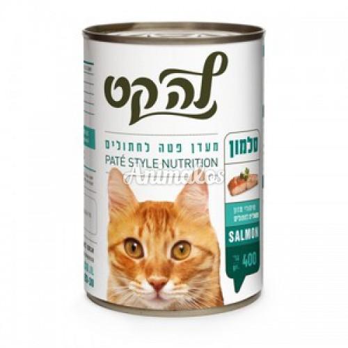 מעדן פטה לחתולים- סלמון 400 גרם - לה קט