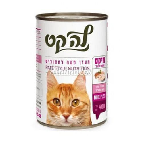 מעדן פטה לחתולים- הודו 400 גרם - לה קט